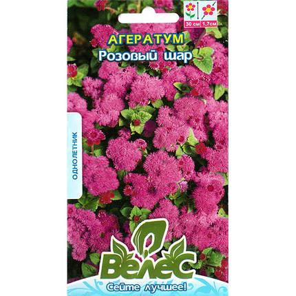 """Семена агератума """"Розовый шар"""" (0,1 г) от ТМ """"Велес"""", фото 2"""
