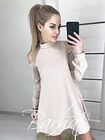 Нарядное элегантное рассклешенное свободное платье с открытыми плечами бежевое 42-44 44-46, фото 1