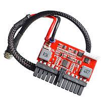 Доп. модуль-плата питания для материнской платы Pico PSU ITX Z1 DC-ATX-160W, 24Pin, 12V,RESET, 4pin+Molex+SATA