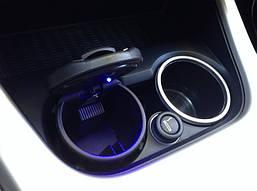 Пепельница автомобильная в подстаканник с LED подсветкой