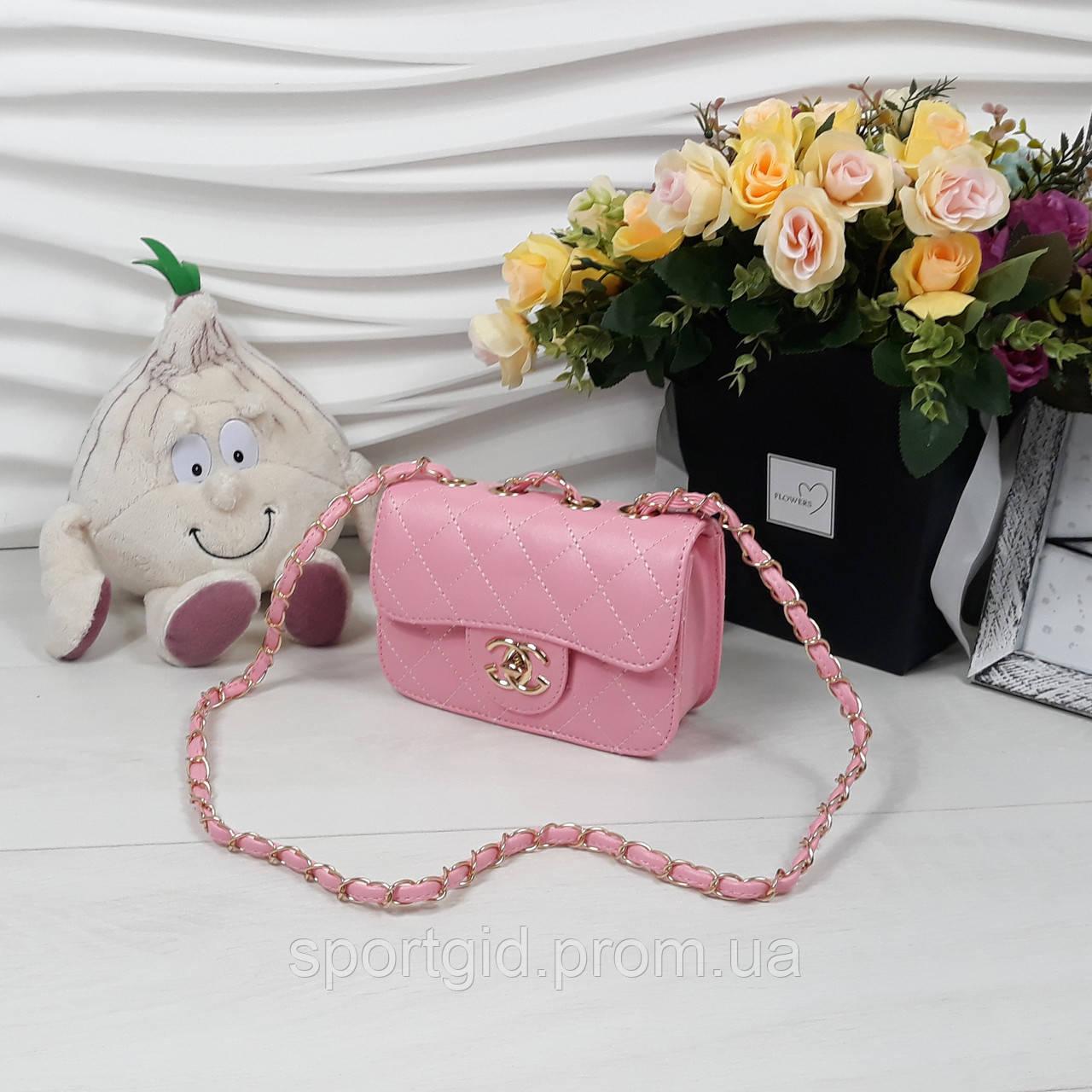 7d9b40348080 Модная, стильная детская сумочка Шанель/ сумочка для девочки на плечо
