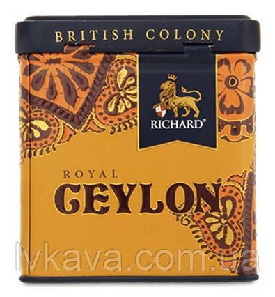 Чай черный цейлонский Royal Ceylon  Richard ,ж\б, 50 гр