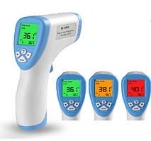 Инфракрасный термометр DT-8809C, Blue