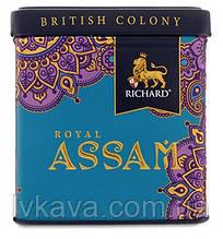 Чай черный индийский Royal Assam  Richard ,ж\б, 50 гр
