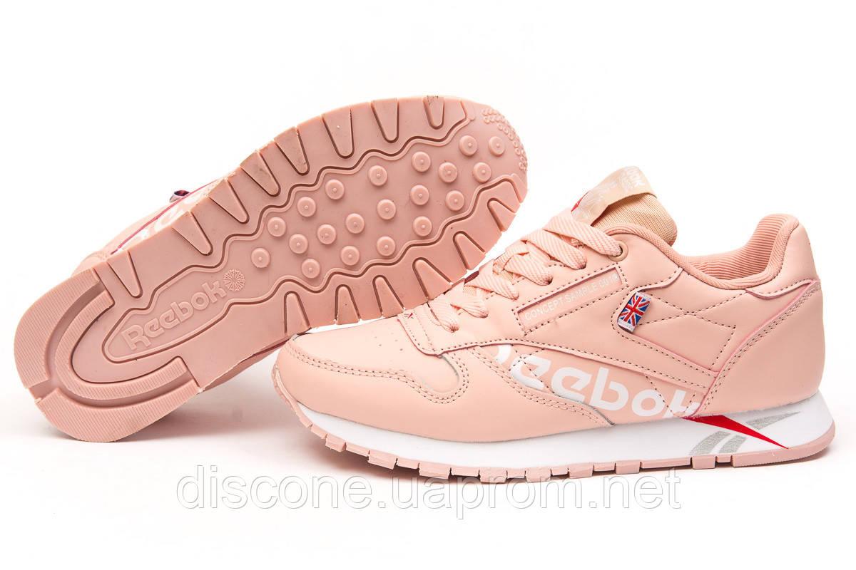 Кроссовки женские ► Reebok Classic,  розовые (Код: 15014) ► [  36 39  ] ✅Скидка 37%