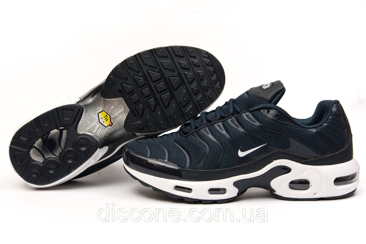Кроссовки мужские ► Nike Tn Air,  темно-синие (Код: 15044) ► [  43 44 45  ] ✅Скидка 39%
