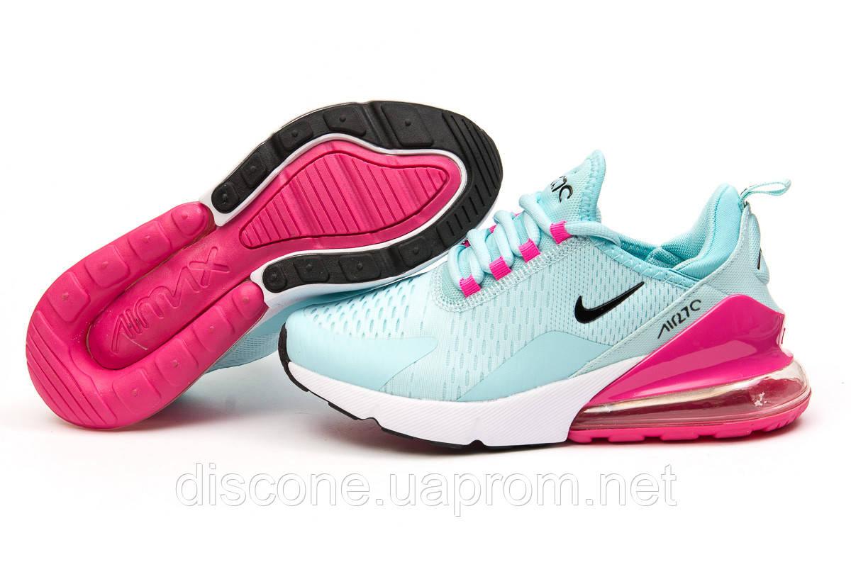 Кроссовки женские ► Nike Air 270, голубые (15082), р.  [  36 39 41  ] ✅Скидка 33%