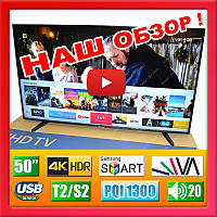 Телевизор Samsung UE50NU7022 SMART/4K UHD/Т2/S2/HDR 10+/1300PQI