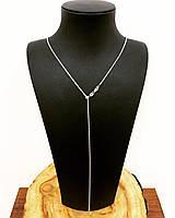 Цепь из серебра 925 My Jewels на регуляторе длины 60 см, фото 1