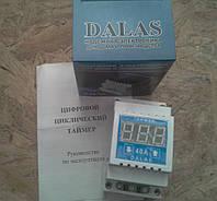 Таймер цифровой циклический DALAS 40А на динрейке     Украина