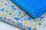 Плюш minky блакитного кольору М-11137, фото 2