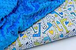 Плюш minky блакитного кольору М-11137, фото 7