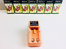 Зарядное устройство для 2 аккумулятора JIABAO WD-57 - JB-101