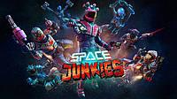 Эксклюзивно в ГРЕЙПЛ! Space Junkies для PlayStation VR