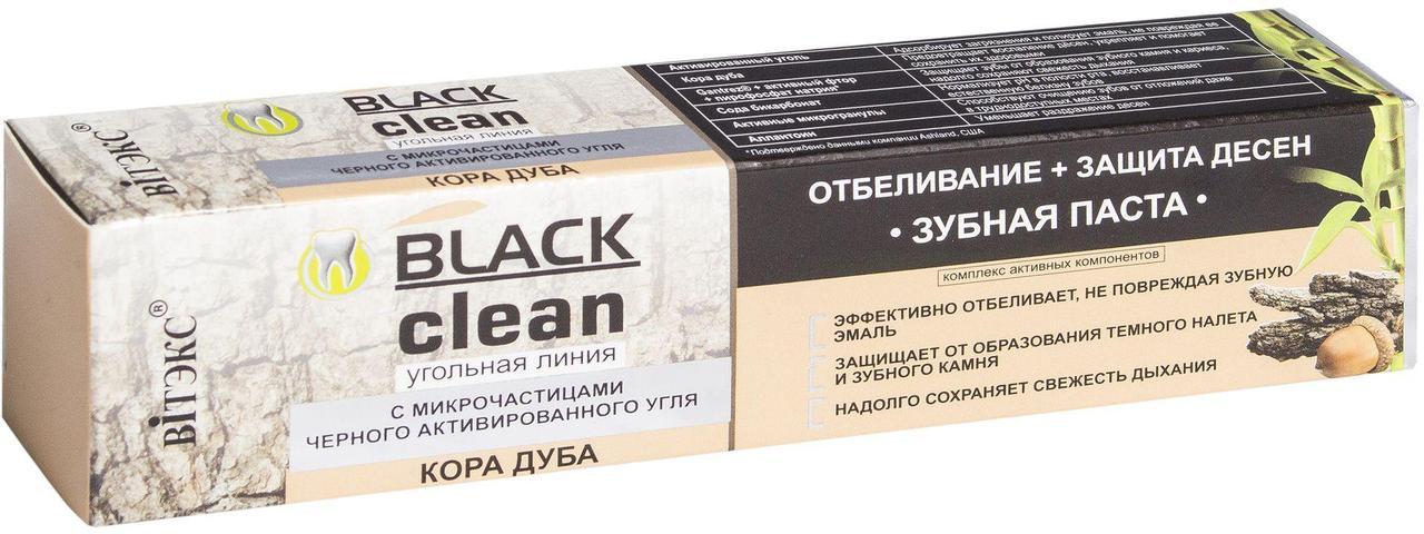 ОТБЕЛИВАНИЕ + ЗАЩИТА ДЁСЕН Зубная паста с микрочастицами черного активированного угля и корой дуба