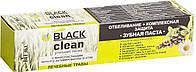 Зубная паста с микрочастицами черного активированного угля и лечебными травами отбеливание+защита