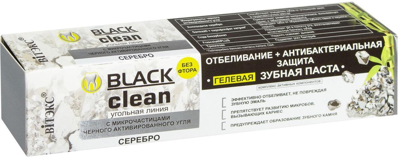 ОТБЕЛИВАНИЕ + АНТИБАКТЕРИАЛЬНАЯ ЗАЩИТА Зубная паста с микрочастицами черного активированного угля