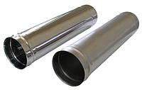 Труба дымоходная d-130 жаростойкая из нержавеющей стали  0.8мм(1000мм)