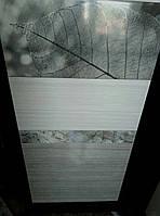 Кафель для ванной  Magia Магия 23*50 Плитка керамічна