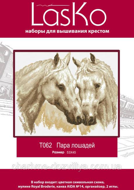 Набор для вышивания крестиком Пара лошадей