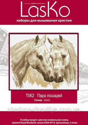 Набор для вышивания крестиком Пара лошадей, фото 2