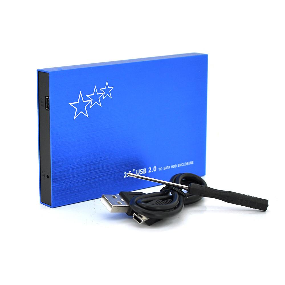 """Карман ShuoLe U25E30, 2,5""""алюминиевый корпус,интерфейс USB3.0 SATA, blue"""