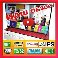 Телевизор LG 49LK5900 SMART/FHD/IPS Panel/Т2/S2/webOS 4.0