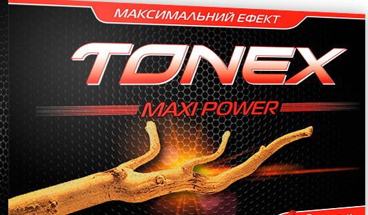 TONEX (ТОНЕКС) - Мощный Натуральный Усилитель Мужской Силы