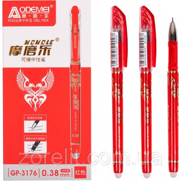 Ручка «пише-стирає» красная