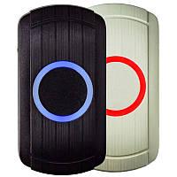 Контроллер с встроенной кнопкой выхода Lumiring LRE-1CB белый/черный