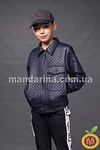 Бомбер ветровка из экокожи для мальчика от 6 до 10 лет (122, 128, 134, 140)