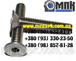 Винт М3х6...20мм, винт нержавеющий с потайной головкой с внутренним шестигранником DIN 7991, сталь А2, А4.