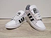 Кроссовки женские адидас бело-чёрные кожаные повседневные  Adidas