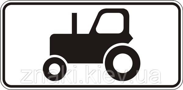 7.5.5 Вид транспортного средсва, дорожные знаки