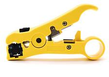 Многофункциональный инструмент для зачистки кабеля G505, yellow