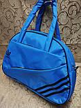 Сумка спортивная adidas только ОПТ/спорт сумки /Женская спортивная сумка, фото 2
