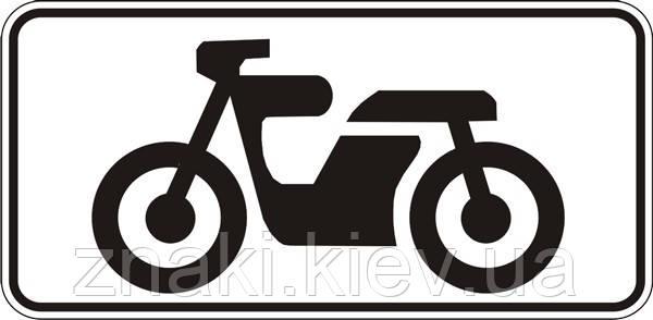 7.5.6 Вид транспортного средсва, дорожные знаки