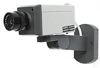 Муляж наружной камеры DUMMY IR XL018, Brown