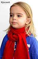Детский шарфик. Сделайте комплект сами! Цвета разные.