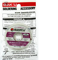 Оплетка для удаления припоя BAKKU BK-2015, 2,0mmx1,5m, Box