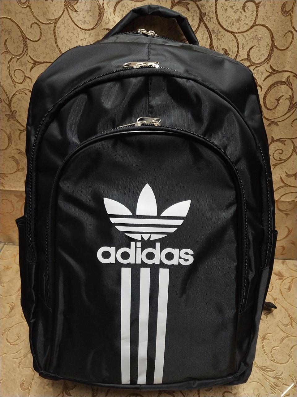 Рюкзаки спортивный adidas/рюкзаки туристические/Рюкзак городской /рюкзаки