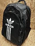 Рюкзаки спортивный adidas/рюкзаки туристические/Рюкзак городской /рюкзаки, фото 2