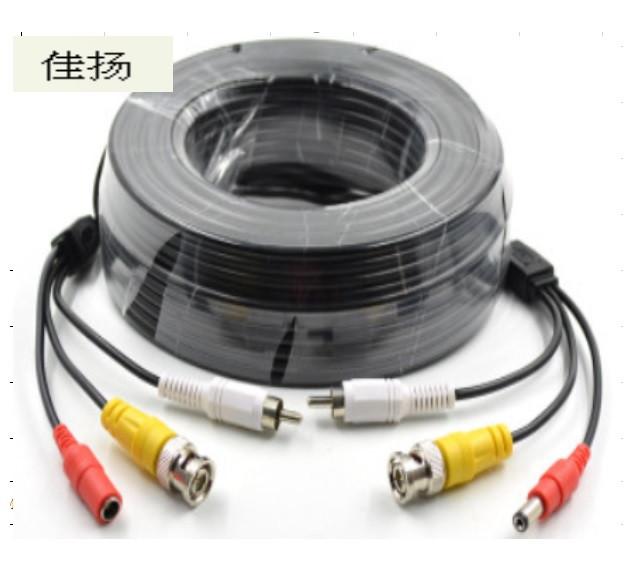 Патчкорд комбинированный коаксиальный+питание+звук BNC+DC+AV 15m, черный