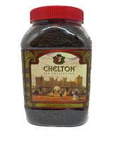 Чай чёрный Chelton English Royal Tea (Английский Королевский Чай) 250 гр. п/б.