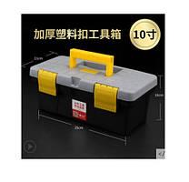 """Пластиковая фурнитура для инструментов 250 х 110 х 100, 10"""" с двумя пластиковыми замками"""