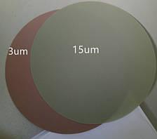 Полировочная пленка МРО, 1mm, цвета в ассортименте (карбид кремния)