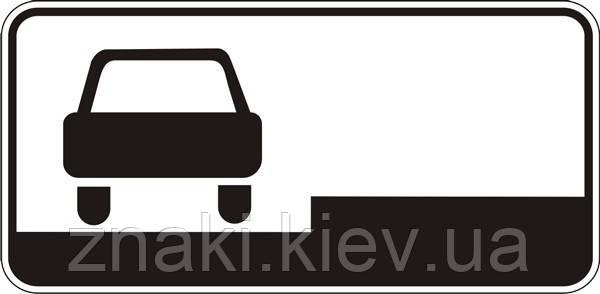 7.6.1 Способ постановки транспортного средства на стоянку, дорожные знаки