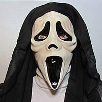 Оригинал! Маска крика на Хэллоуин, маски из фильма Крик
