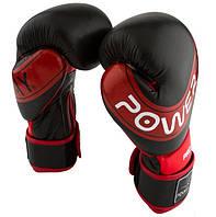 Боксерские перчатки PowerPlay Кожаные 16 OZ Red/black