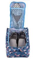 Дорожнная сумка-органайзер для обуви